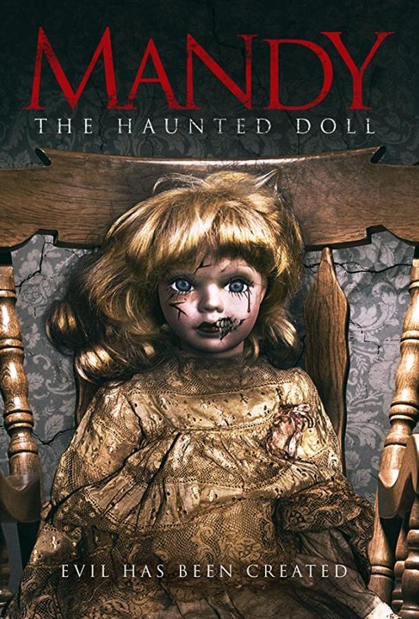Кукла Мэнди (2018)