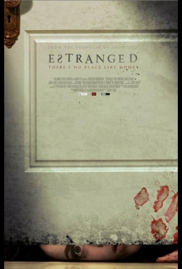 Отчуждённая / Estranged (2015)