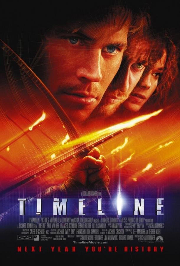 В ловушке времени (2003) смотреть онлайн