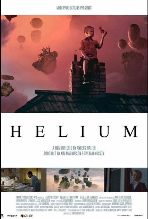 Гелий / Helium (2013)
