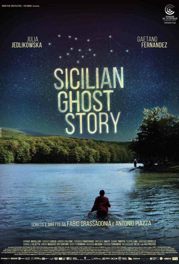 Сицилийская история призраков