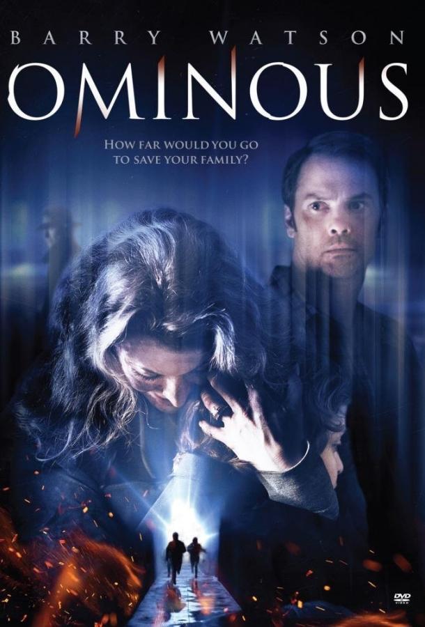 Сыны Дьявола / Ominous (2015)