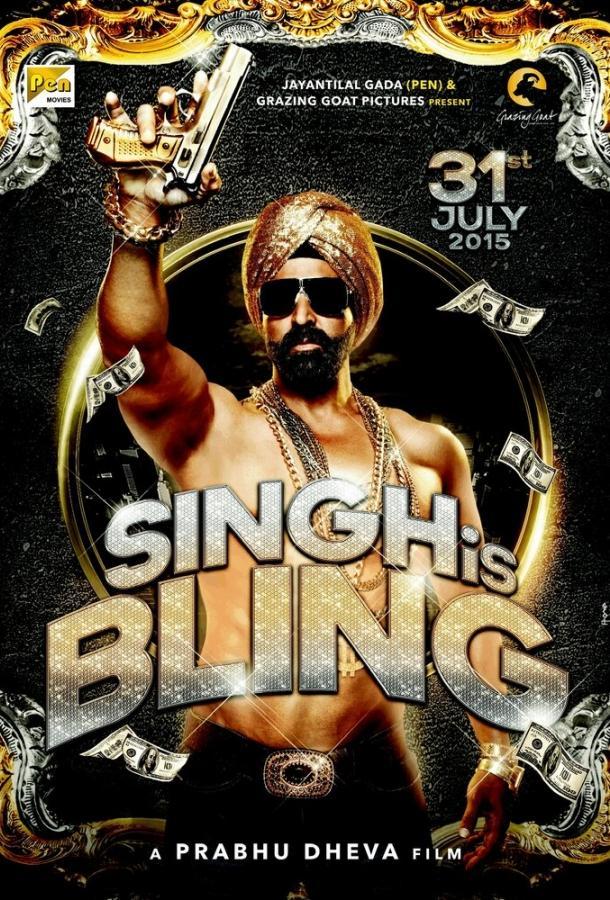 Блистательный Сингх / Singh Is Bliing (2015)