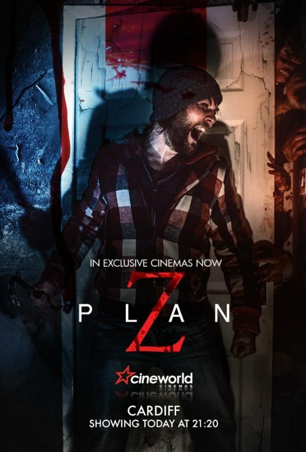 План «Z» 2016 смотреть онлайн в хорошем качестве