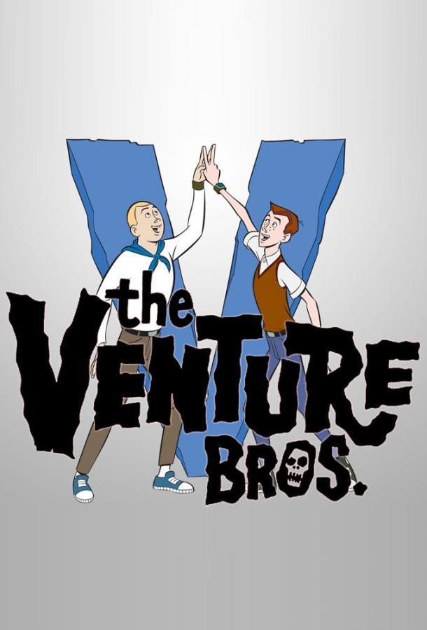Братья Вентура / The Venture Bros. (2003)