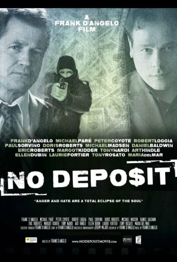 Без депозита / No Deposit (2015)
