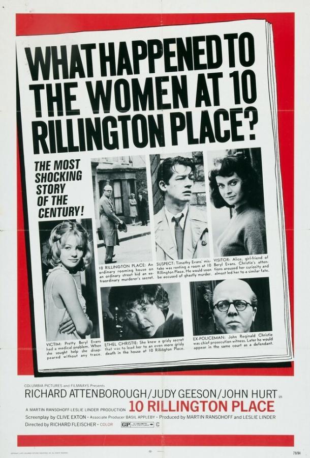 Риллингтон Плейс, дом 10 / 10 Rillington Place (1970)