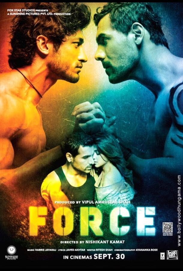 Спецотряд «Форс» / Force (2011)