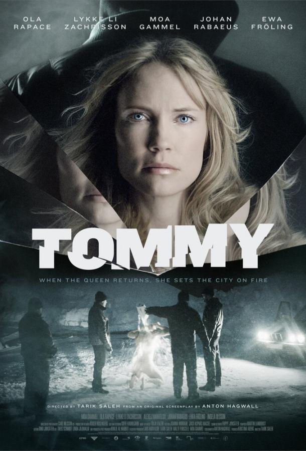 Томми / Tommy (2014)