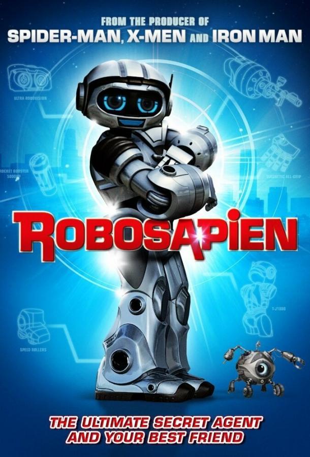 Робосапиен: Перезагрузка (2013)