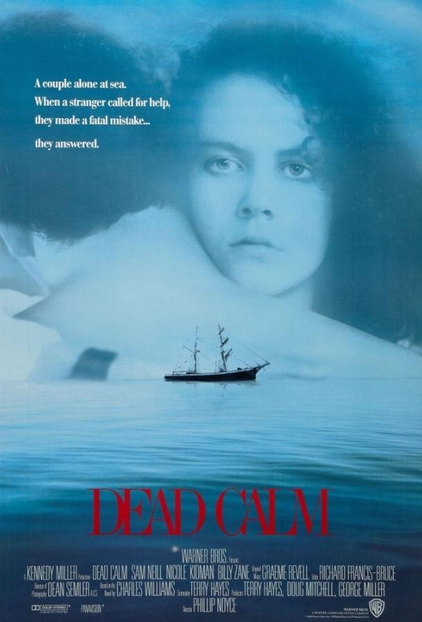 Мёртвый штиль (1989) смотреть бесплатно онлайн