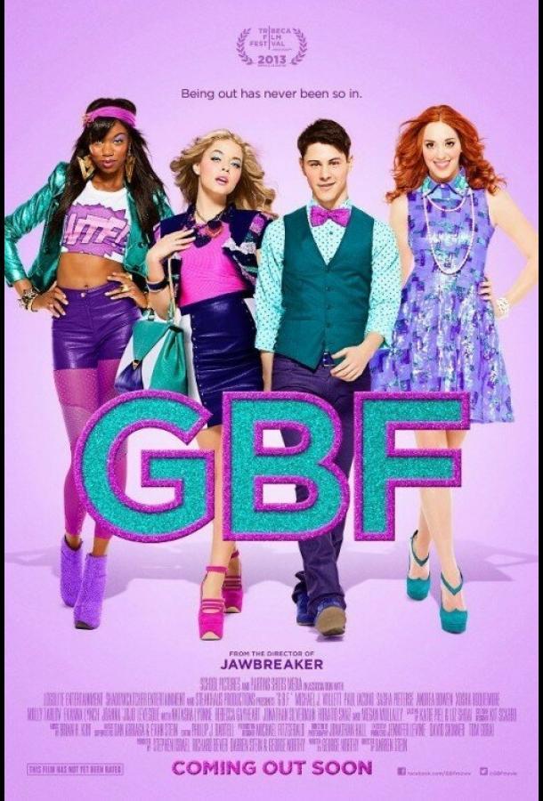 Когда лучший друг – гей / G.B.F. (2013)