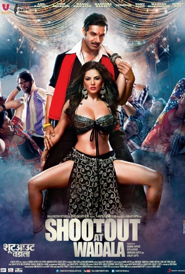 Перестрелка в Вадале / Shootout at Wadala (2013)