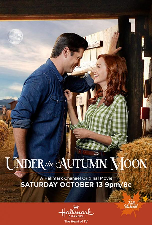 Под осенней луной / Under the Autumn Moon (2018)