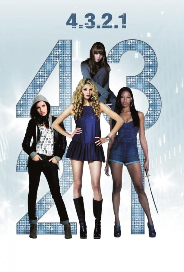 4.3.2.1 / 4.3.2.1. (2010)
