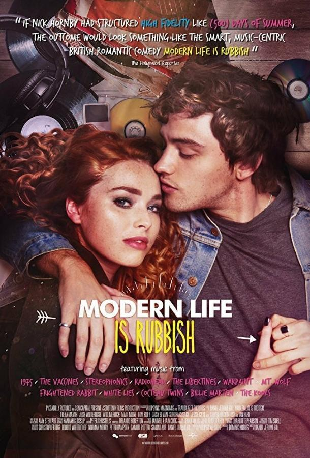 Современная жизнь – отстой / Modern Life Is Rubbish (2017)