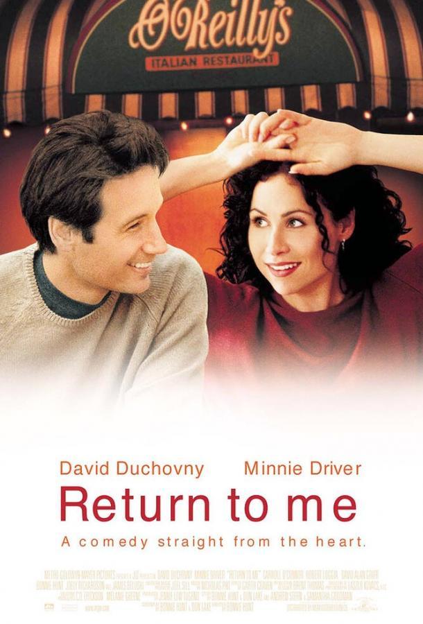 Вернись ко мне / Return to Me (2000)