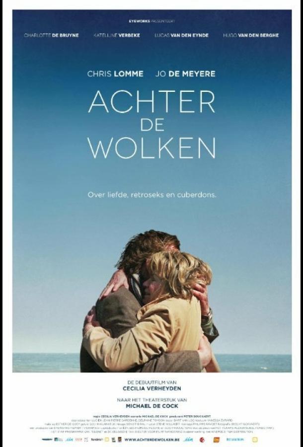 За облаками / Achter de wolken (2016)