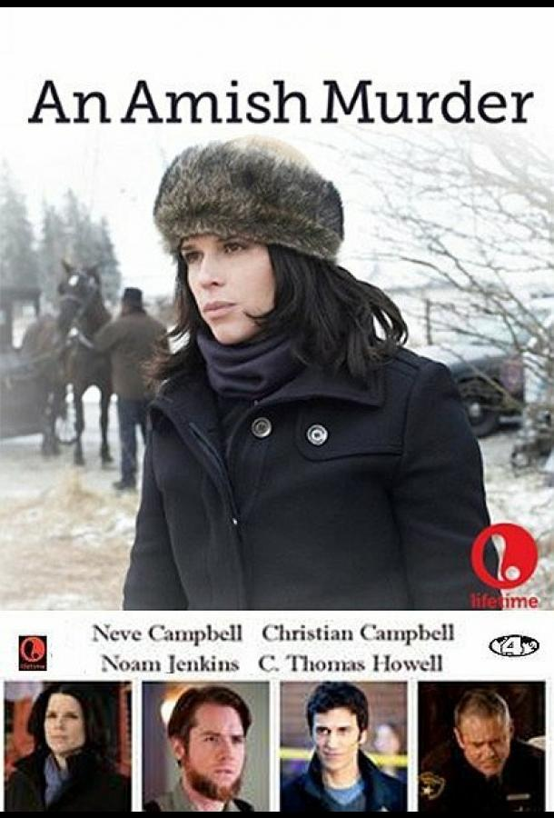 Клятва молчания / An Amish Murder (2013)