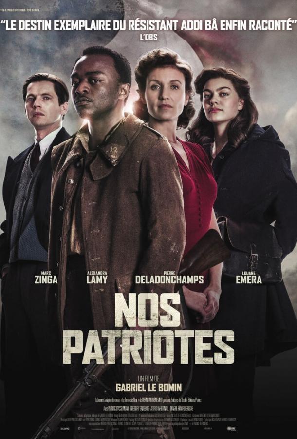 Наши патриоты / Nos patriotes (2017)