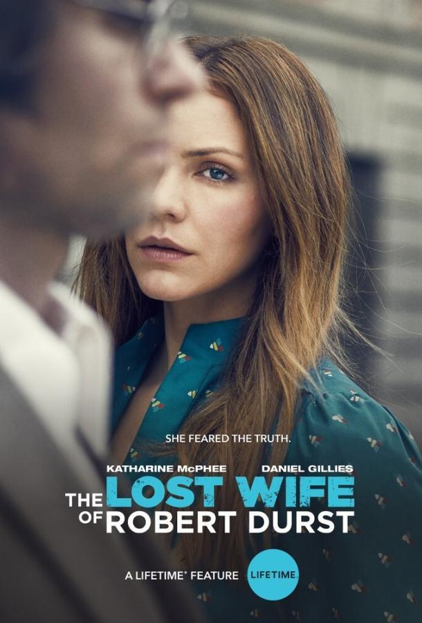 Пропавшая жена Роберта Дерста 2017 смотреть онлайн в хорошем качестве