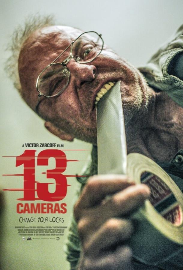 13 камер / 13 Cameras (2015)