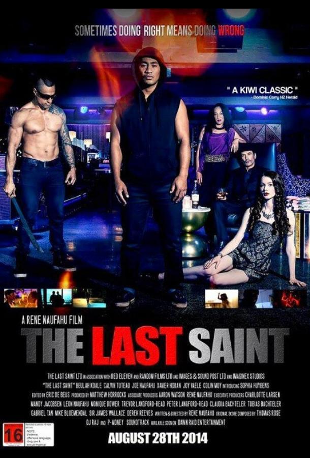 Последний праведник / The Last Saint (2014)