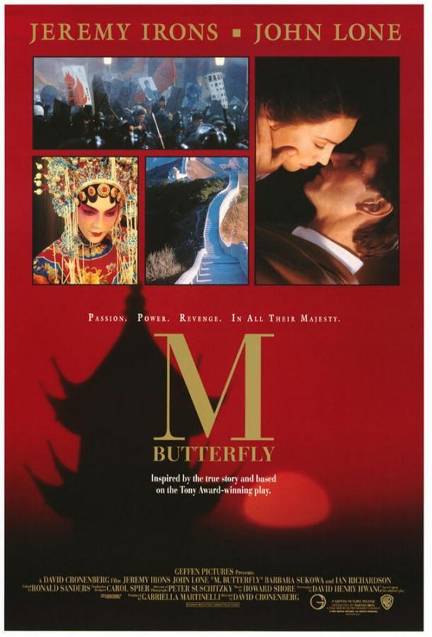 М. Баттерфляй / M. Butterfly (1993)