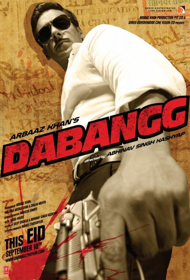 Бесстрашный / Dabangg (2010)