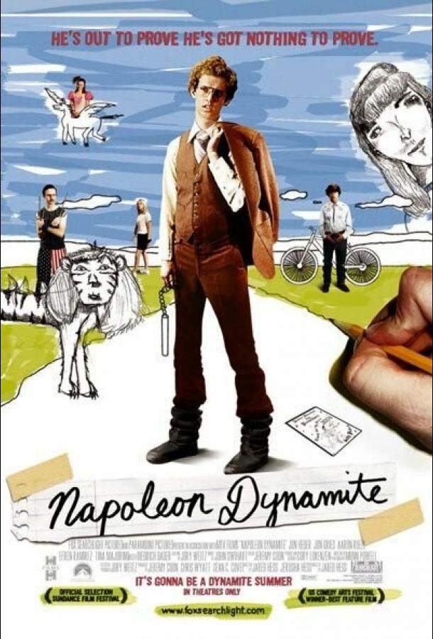 Наполеон Динамит (2004)