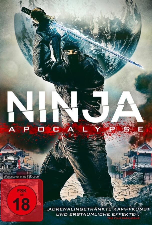Ниндзя апокалипсиса 2014 смотреть онлайн в хорошем качестве