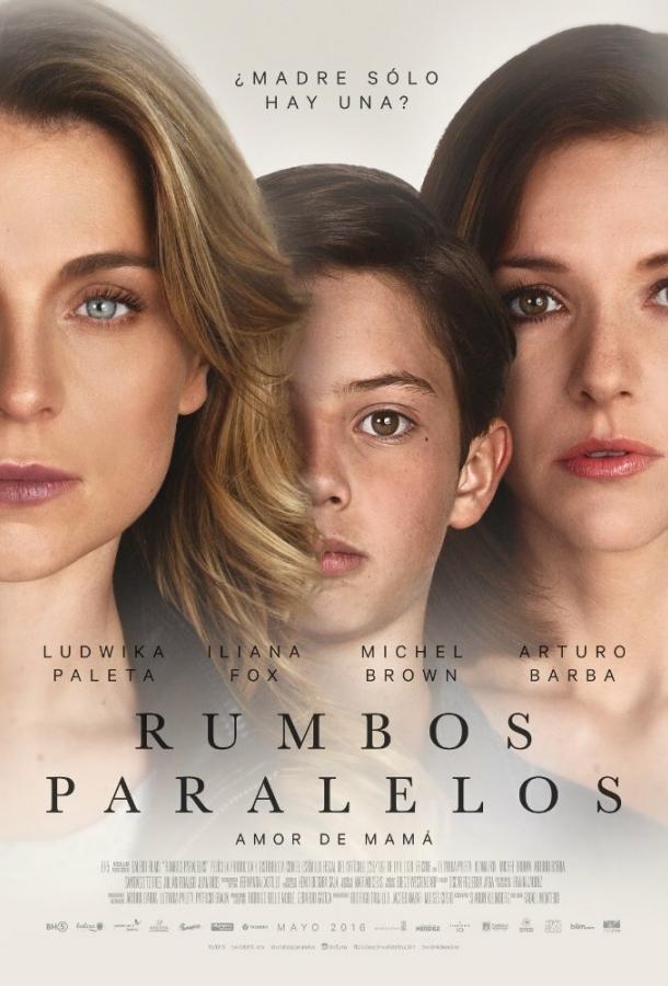 Параллельные пути / Rumbos Paralelos (2015)