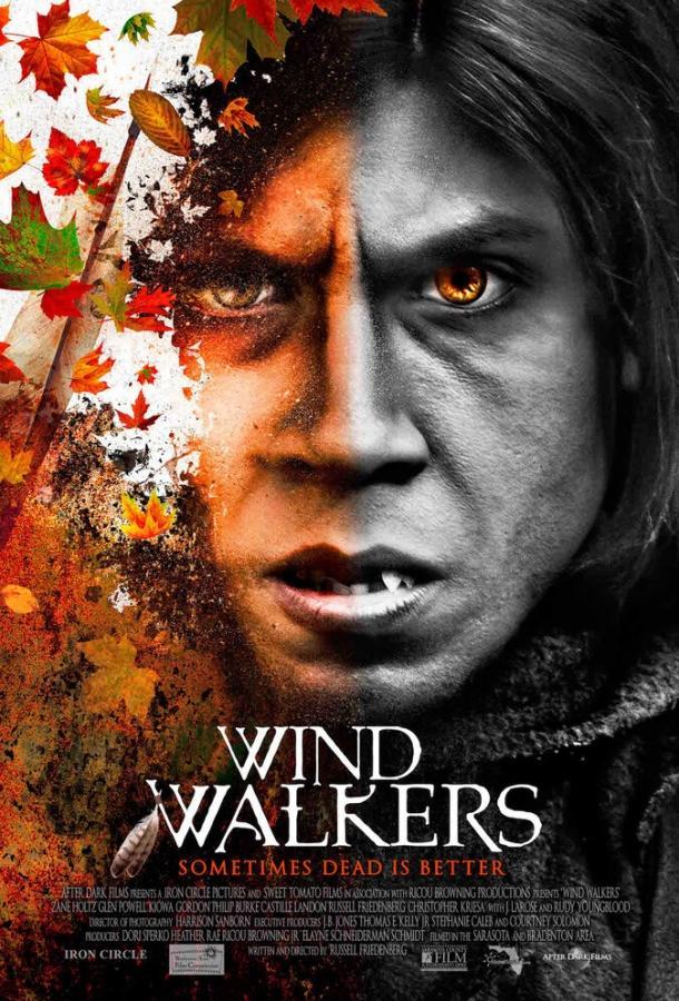 Холод / Wind Walkers (2015)