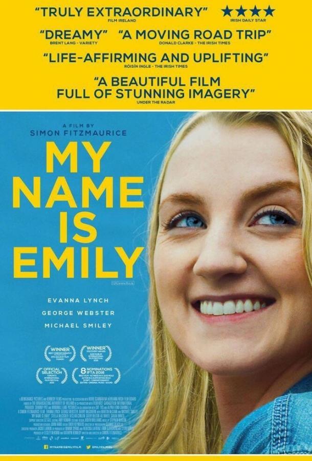 Меня зовут Эмили / My Name Is Emily (2015)