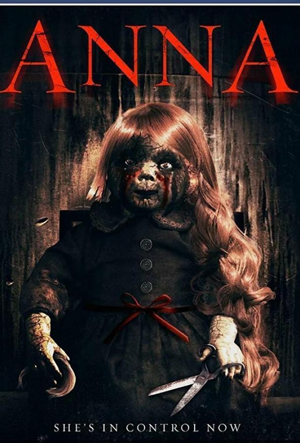 Анна / Anna (2017)
