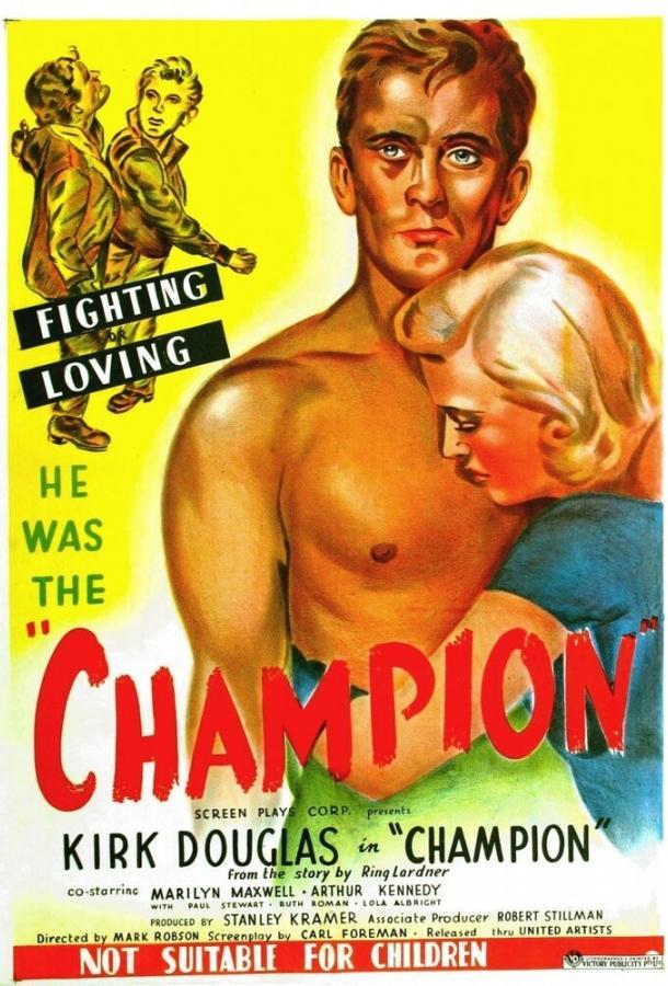 Чемпион (1949)