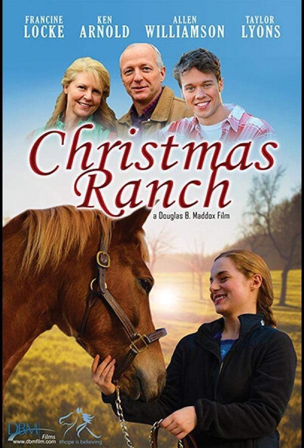Рождество на ранчо (2016)