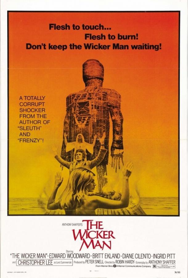 Плетеный человек / The Wicker Man (1973)