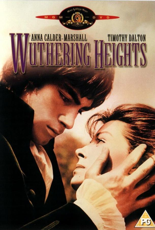 Грозовой перевал / Wuthering Heights (1970)