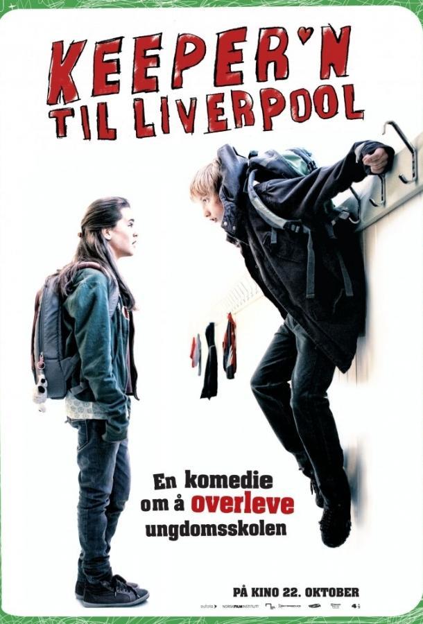 ОтважныйЮ / Keeper'n til Liverpool (2010)