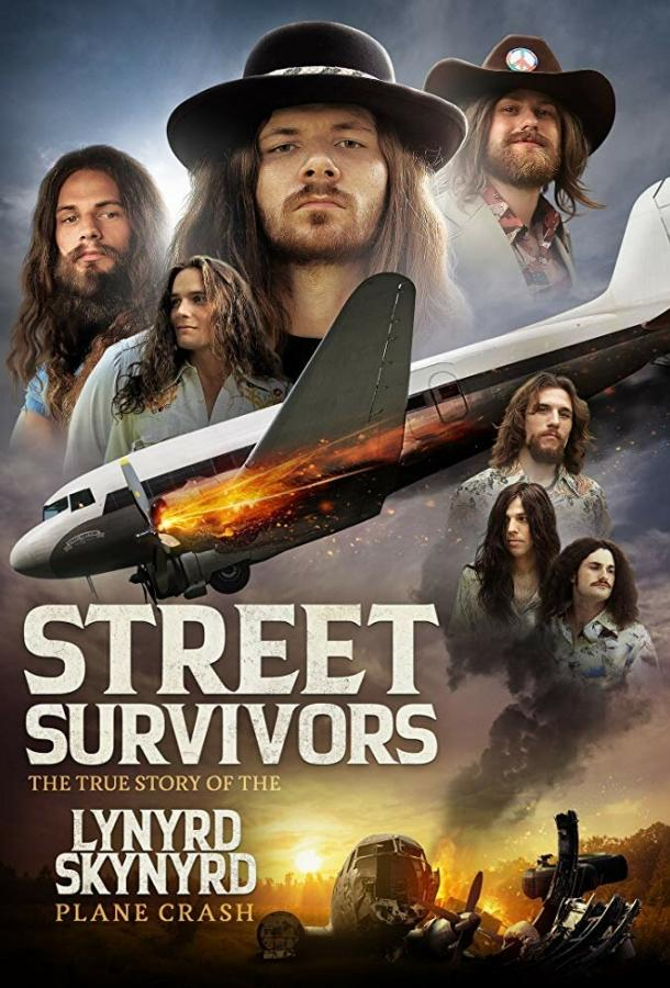 Выжившие: Подлинная история крушения самолёта группы Lynyrd Skynyrd 2020 смотреть онлайн в хорошем качестве