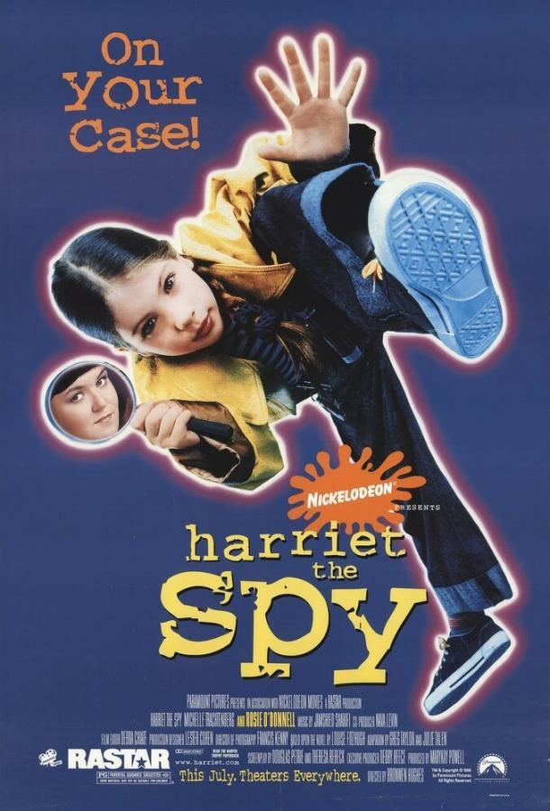 Шпионка Хэрриэт / Harriet the Spy (1996)