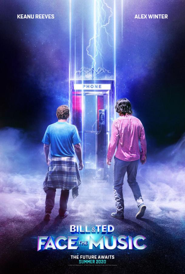 Билл и Тед / Bill & Ted Face the Music (2020)