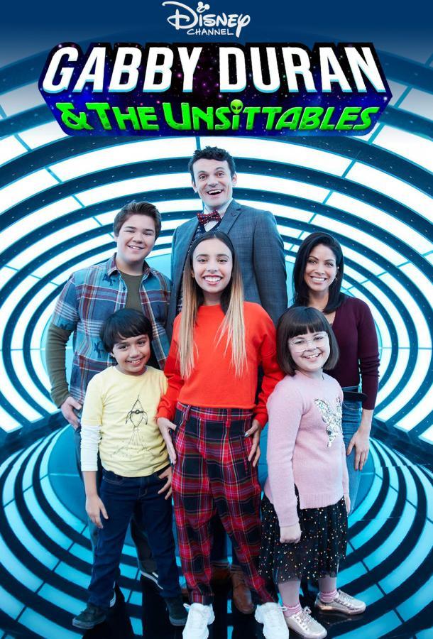 Габби Дюран няня инопланетян / Gabby Duran & The Unsittables (2019)