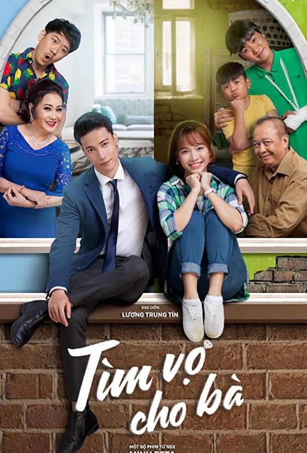 Tìm Vo Cho Bà 2018 смотреть онлайн в хорошем качестве