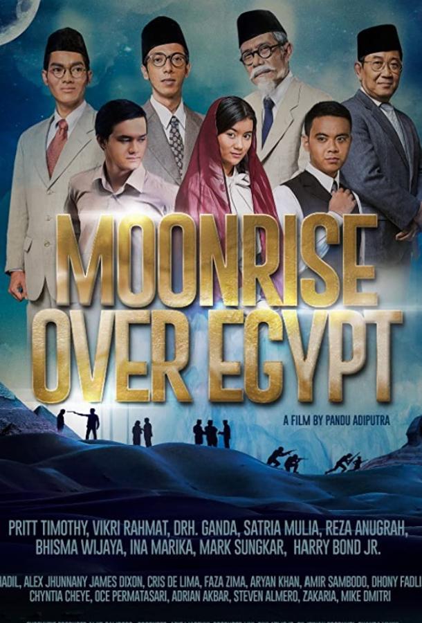 Moonrise Over Egypt 2018 смотреть онлайн в хорошем качестве