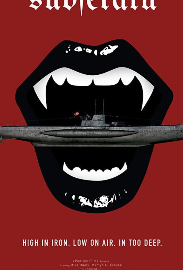 Подлодка вампиров (2020)