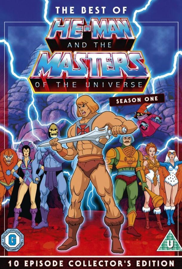 Хи-Мэн и Властелины Вселенной / He-Man and the Masters of the Universe (1983)