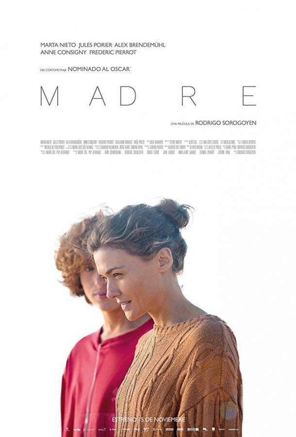 Мать / Madre (2019) смотреть онлайн