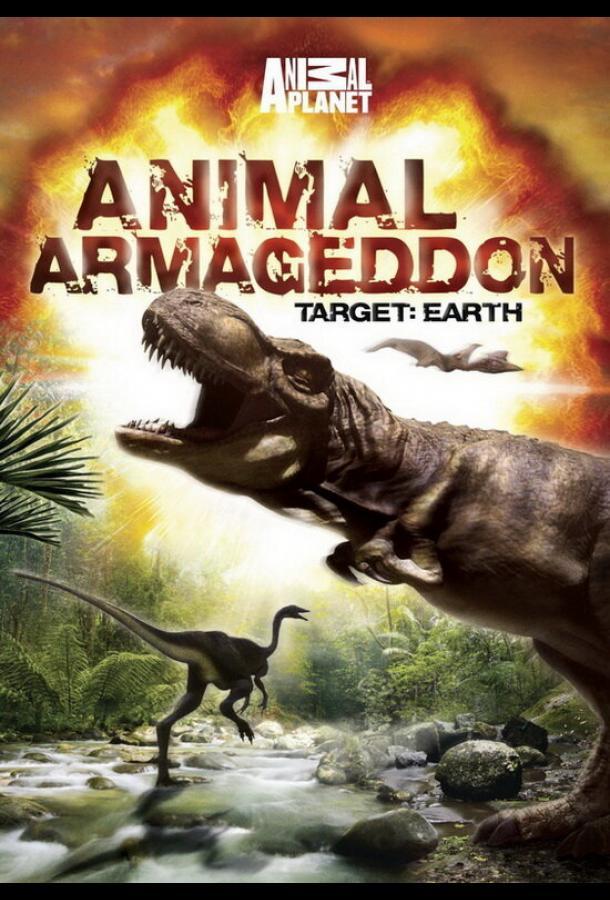 Армагеддон животных / Animal Armageddon (2009)